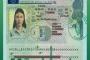 BINCO xin chúc mừng em Lê Thị Thanh Huyền đã được cấp visa du học Ireland
