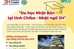 LỊCH PHỎNG VẤN DU HỌC NHẬT BẢN KỲ THÁNG 4/2020 - TRƯỜNG NHẬT NGỮ 3H