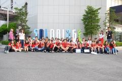 Chương trình trại hè Quốc tế tại Hàn Quốc 2020