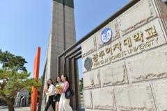Trường Đại học Nữ sinh Kwangju - Kwangju Women University