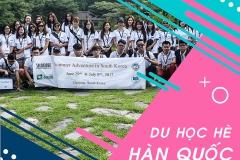 Chương trình du học hè Hàn Quốc 2019