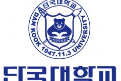 Đại học DANKOOK (Gyeonggi) Hàn Quốc