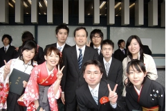 Một số điều kiêng kỵ của người Nhật