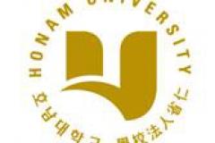 Đại học  HONAM (Gwangju) Hàn Quốc