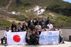 Học viện Nhật ngữ Ken tuyển sinh khóa tháng 04/2016