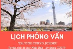 Tuyển sinh du học Nhật Bản - kỳ tháng 7/2019 Trường Tokyo Johoku