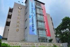 Du Học Đài Loan Trọn Gói 45 Triệu – Chương Trình Vừa Học Vừa Làm Tại Trường Đại Học Khoa Học Và Công Nghệ Cảnh Văn